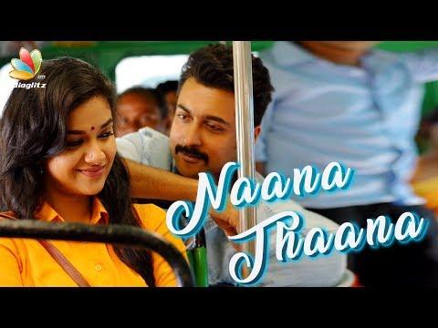 Naana Thaana - Thaana Serndha Koottam Song Review | Anirudh, Surya, Keerthi Suresh