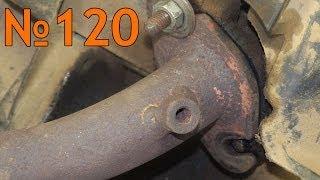 ТО:Honda Dio 27, купленой за 100$(, 2014-05-28T20:32:49.000Z)