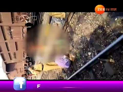 Nandurbar Train Accident Man Cut in Two Parts