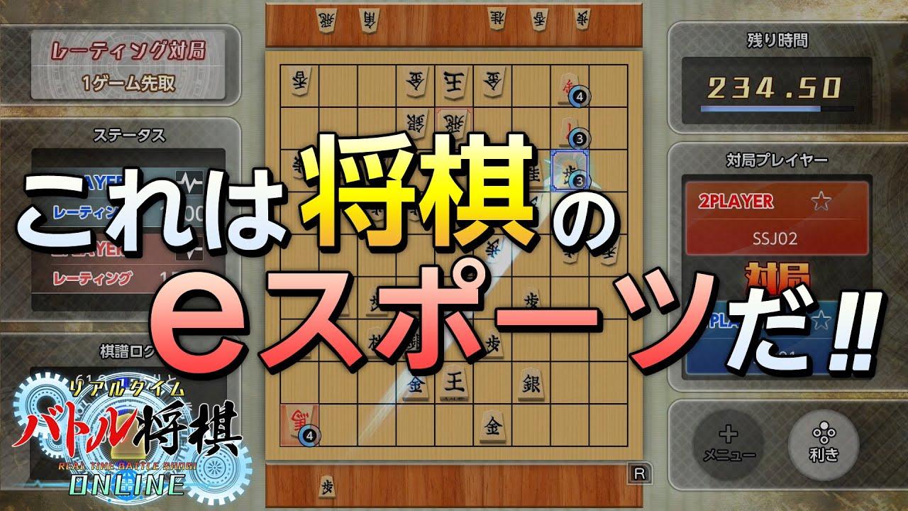 無料 ダウンロード ゲーム 将棋