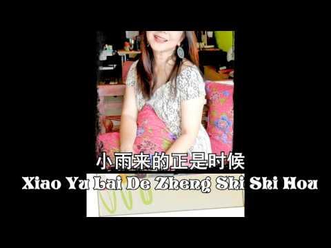 小雨来的正是时候xiao yu lai de zhen shi shi hou-yvon lee