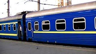 Прибытие и отправление поезда №92 Львов гл. - Киев-пасс