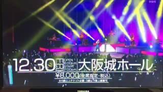 InterCyce 2016 12/30 大阪城ホール #ディーンフジオカ.