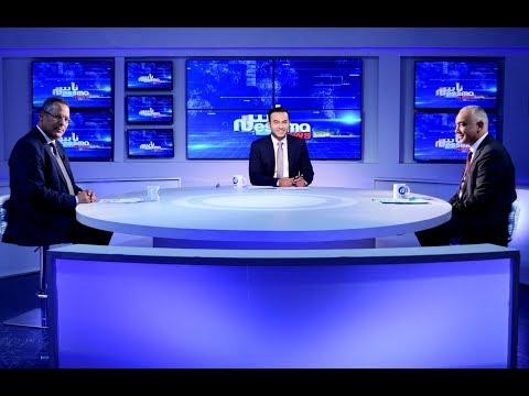 Ness Nessma news du Mercredi 25 Avril 2018  - Nessma Tv