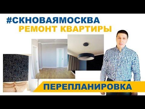 ЖК Мещерский лес в Солнцево от застройщика ПИК - старт