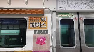 서울교통공사 3호선 304편성 대화행 독립문~연신내역 …