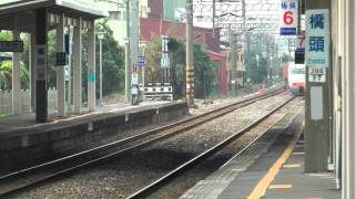 [HD] The Taiwan TRA train haul by GE E42C E200 E212 and Tzu-Chiang Train E1000 pass Ciaotou Station