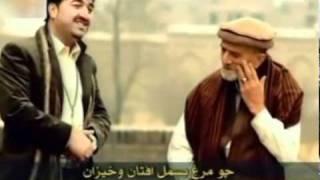 Nazir khara  -  Ustad Arman   2011