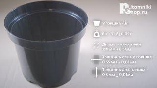 Реклама производства интернет магазина 1