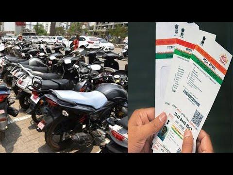 Aadhaar Linking Mandatory for Vehicle Registration in Telangana