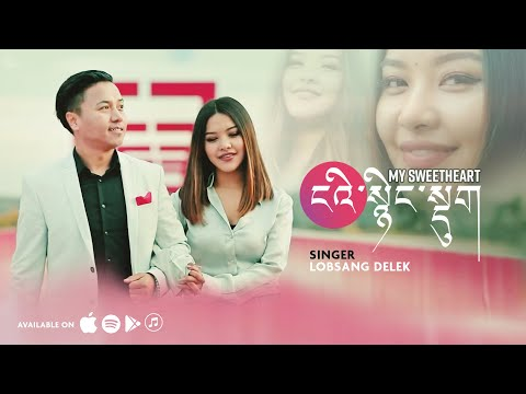 New Tibetan Song 2018/ Lobsang Delek / Ngye Nyingduk / OFFICIAL VIDEO