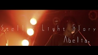 【MV】Abelia, / Stellar Light Glory
