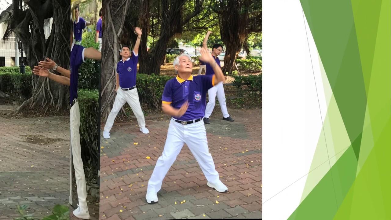 慶祝中華生物能養生氣功健身運動十七法黎明場十周年活動 - YouTube