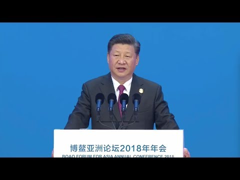 President Xi Jinping addresses 2018 BFA