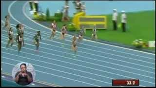 IAAF World Relays 2014 Local TV Broadcast