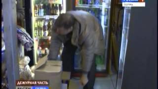 Вести Дежурная часть Пермь 7 ноября 2014(, 2014-11-10T12:06:55.000Z)