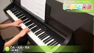 使用した楽譜はコチラ http://www.print-gakufu.com/score/detail/64682/ ぷりんと楽譜 http://www.print-gakufu.com 演奏に使用しているピアノ: ヤマハ Clavinova CLP ...