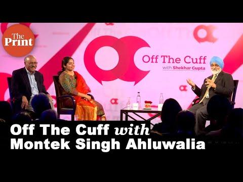 Off The Cuff With Shekhar Gupta