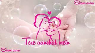 Maa - Jo Sukun Milta Tere Aanchal Mein - WhatsApp Video Status | whatsapp status video