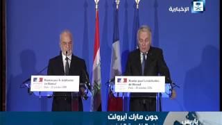 فرنسا تستضيف اجتماعا دوليا حول الموصل