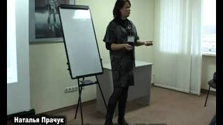 Практический семинар по Интернет-маркетингу 1 chast.wmv(, 2011-02-16T09:16:50.000Z)