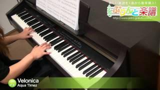 Velonica / Aqua Timez : ピアノ(ソロ) / 中級