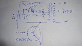 Как сделать простой преобразователь 12-220 вольт