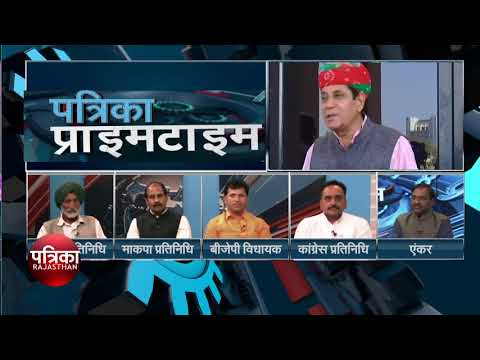 21 Feb Patrika Prime Time- FIRST PUNCH