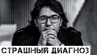 У Малахова нашли смертельную болезнь. Вы будете шокированы!