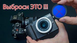 Panasonic S5 Vs Panasonic GX9 - Ночные Съёмки - LowLight