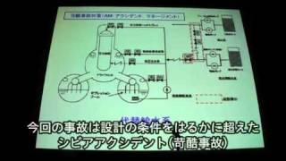 福島原発で今なにが起きているのか 原子力資料情報室公開研究会より(1/2)