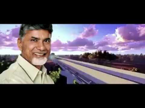 AP CM Chandrababu Naidu||66Birth Day Song ||By Telugu People ||Amaravathi Songs||
