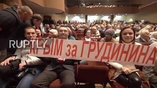 Russia: Presidential Hopeful Pavel Grudinin Meets Voters In Krasnodar