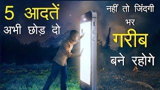 Download lagu Best powerful motivational video in hindi inspirational speech by mann ki aawaz motivation