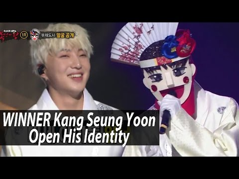 [King of masked singer] 복면가왕 - 'Excuse me,fan ascetic' Identity  20170430