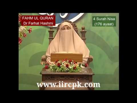 Urdu explanation of 4 Surah Nisa by Dr Farhat Hashmi