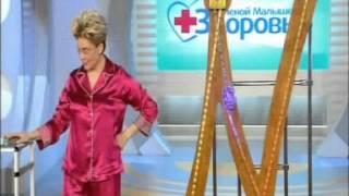 видео Польза бани для женщин: раскрываем секреты