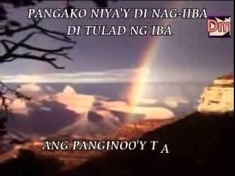 Tapat Kailan Pa Man With Lyrics And Chords Youtubevia Torchbrowser