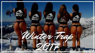 🎄 Best Winter Music Mix - Trap, Dubstep, Bass 🎄
