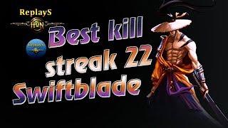 HoN replays - Swiftblade - Immortal - ???????? Ocullyse Immortal Rank