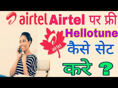How to activate Caller tune on your Airtel number in one minute ?