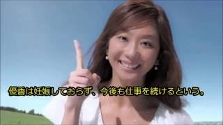 (関連動画) https://www.youtube.com/watch?v=8CX4LPQvpxM https://ww...