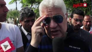 مرتضى منصور يوجه دعوة للسيسي لحضور نهائي أفريقيا