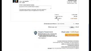 Адрес доставки. Республика Крым. AliExpress(, 2015-09-25T12:27:34.000Z)