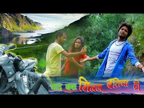 Deepak Deewana का सबसे हिट भोजपुरी Song 🎶#याद करा मिलल रतिया हो || YAD KRA MILAL RATIYA HO || 2018