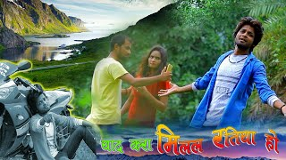 Deepak Deewana का सबसे हिट भोजपुरी song 🎶#याद करा मिलल रतिया हो    YAD KRA MILAL RATIYA HO    2018