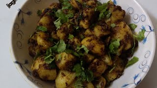 How to make Jeera masala fried aloo/jeera aloo/जीरा आलू की विधि/જીરા મસાલા વાળા બટેટા નુ સુકું શાક/