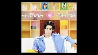 หวานใจ - ออย ธนา สุทธิกมล | MV Karaoke