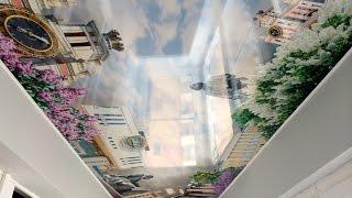 Натяжные потолки с фотопечатью, компания
