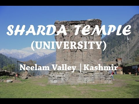 SHARDA TEMPLE (UNIVERSITY) | NEELAM | KASHMIR | BeingAtraveler.com